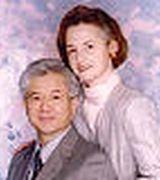 Amy Hsu, Agent in Cypress, TX