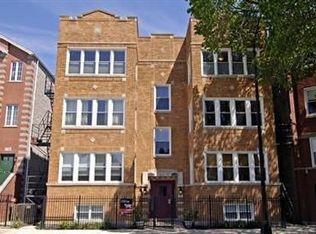 1740 W Foster Ave Apt 3F, Chicago IL