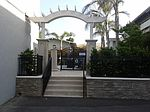 3 Circle Dr, Belvedere Tiburon, CA
