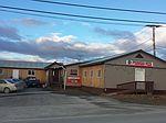 454 Ptarmigan St., Bethel, AK