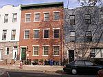 306 3rd St # 1, Jersey City, NJ