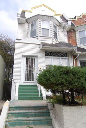 4753 Sansom St, Philadelphia, PA 19139