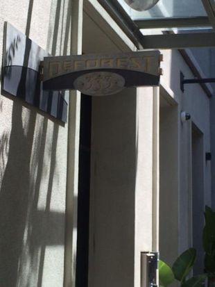 333 Santana Row APT 316, San Jose, CA 95128