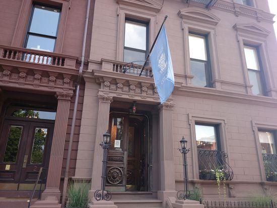 1 Arlington St, Boston, MA 02116