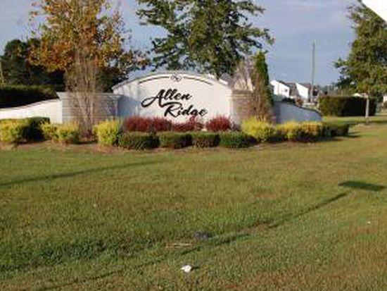 1412 Egan Ct # B, Greenville, NC 27834