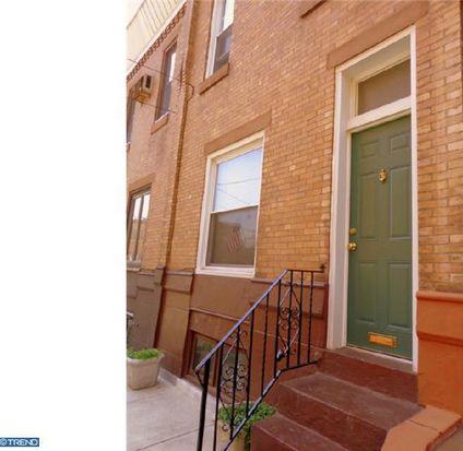 2544 S Bancroft St, Philadelphia, PA 19145